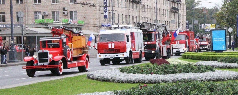 Доклад на тему возникновение пожарной службы 8815